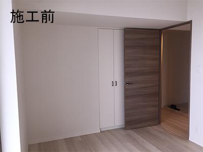 チェロとピアノの為の防音室(新築マンション)1