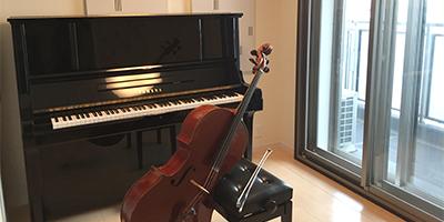 チェロとピアノの為の防音室(新築マンション)