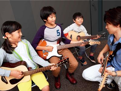 小学生向け ギターレッスン
