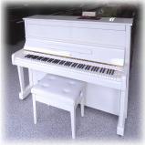 ヤマハ中古アップライトピアノ HQ90アイボリー