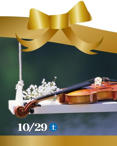 スガナミ楽器講師による店頭コンサート