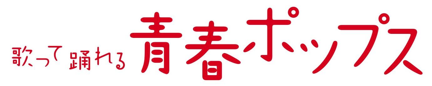 Logo_B_Sample1