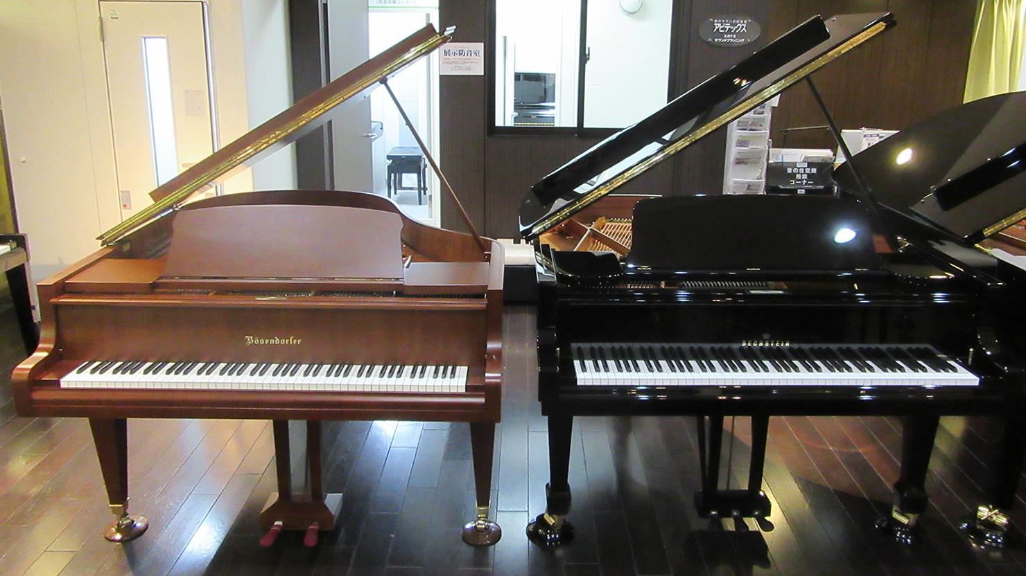 グランドピアノ、ベヒシュタインB160、ベーゼンドルファーModel170