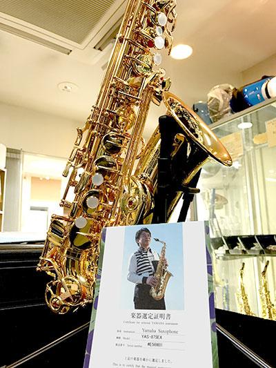 管楽器選定品フェア