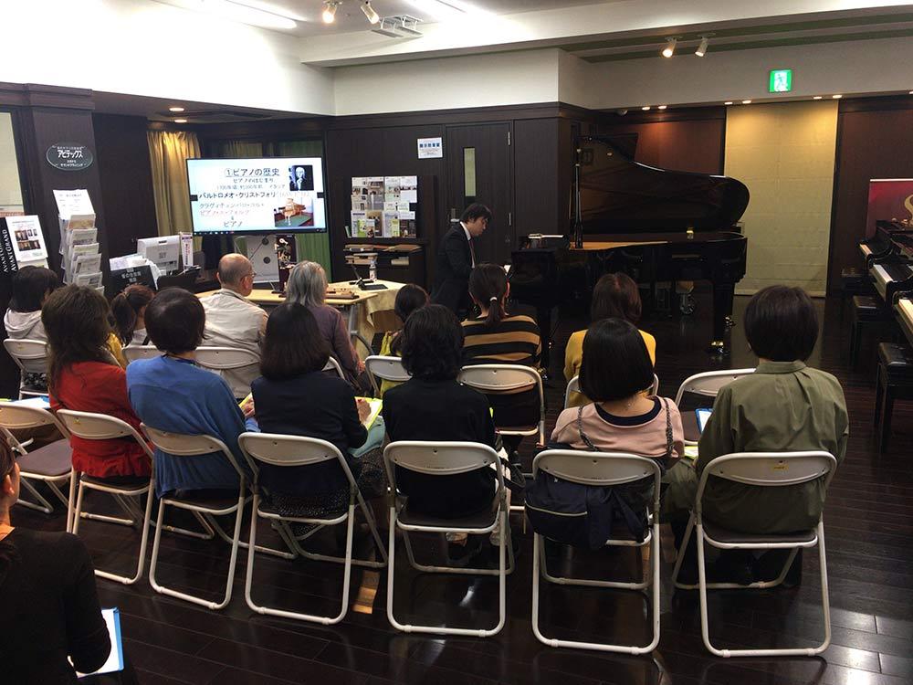 安齋周 先生 ピアノステップアップセミナー
