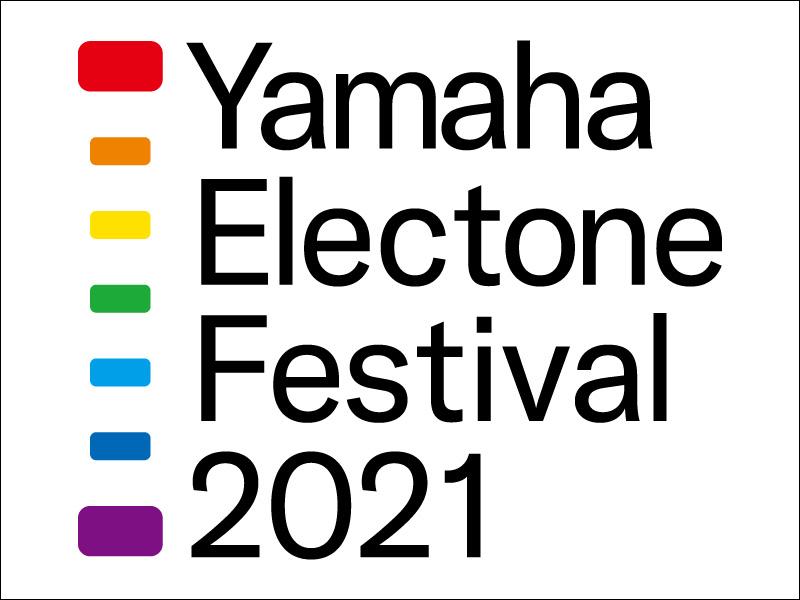YEFヤマハエレクトーンフェスティバル